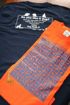フラットの輪Tシャツ
