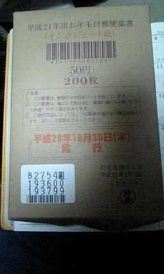 20081213161803
