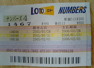 20050130115336.jpg