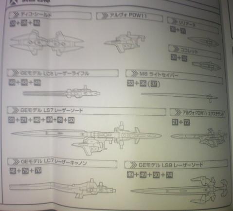 annbaru mk2 武装 (4)
