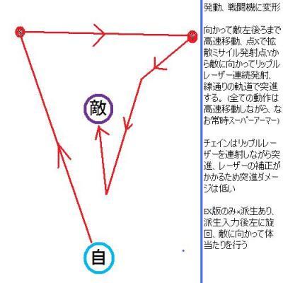 TA_20120216221425.jpg