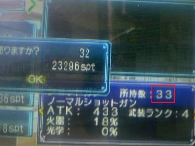 TS3E2894.jpg