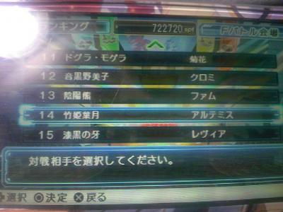 TS3E2906.jpg