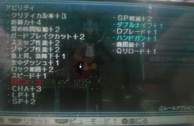 TS3E3004.jpg