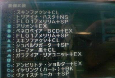 TS3E3012.jpg