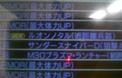 TS3E3202.jpg