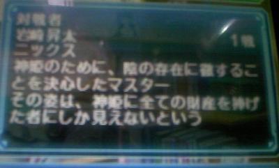 TS3E3203.jpg