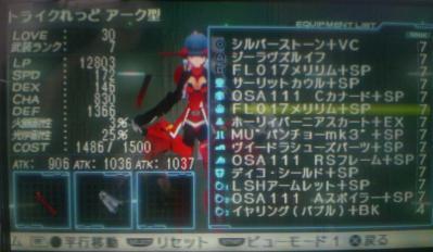 TS3E3211.jpg
