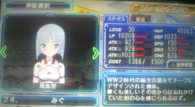 TS3E3248t.jpg