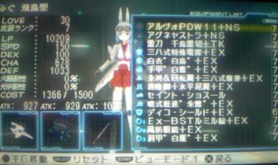 TS3E3249.jpg