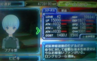TS3E3287.jpg