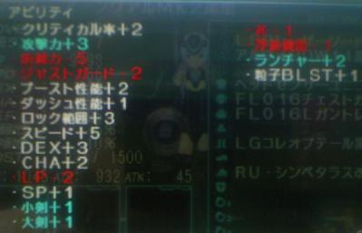 TS3E3540.jpg