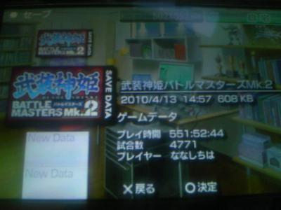 TS3E3689.jpg