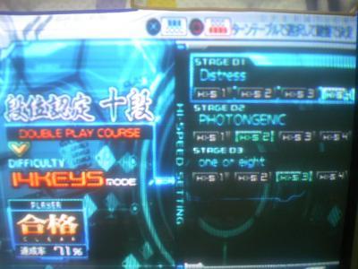 TS3E3754.jpg