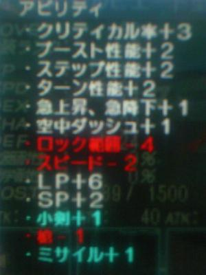 TS3E3776.jpg