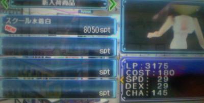 TS3E4048.jpg
