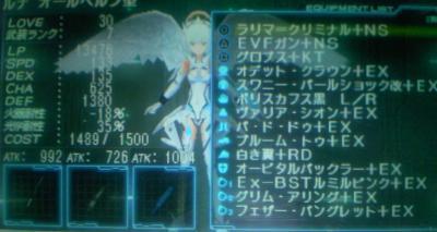TS3E4050.jpg