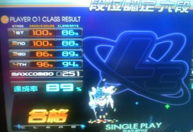 TS3E4079.jpg