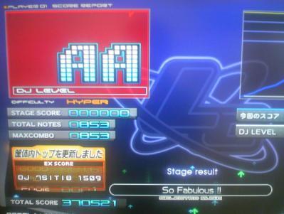 TS3E4098.jpg