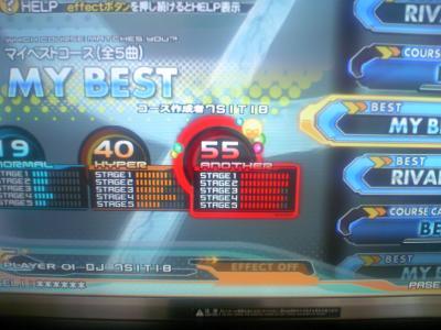 TS3E4099.jpg