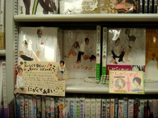 110208f三省堂京都駅店