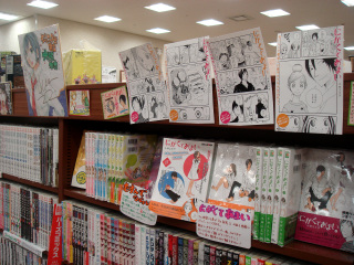 110208kジュンク堂大阪本店