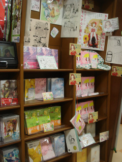 110208lMARUZEN&ジュンク堂梅田店