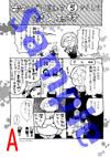 A_tokuyakuten.jpg