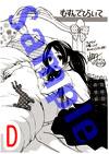 D_animeito.jpg