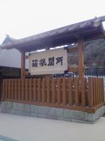 20081205154416