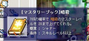 20070413153852.jpg