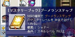 20070415012653.jpg