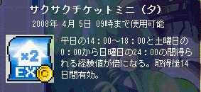 dp08032208.png