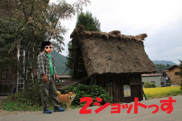 21 京都2 143