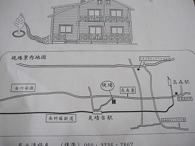 江藤邸現場見学会地図 002