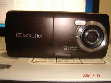 DSC02250_convert_20090419022233.jpg
