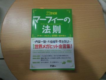 SBCA0001_convert_20090705110325.jpg