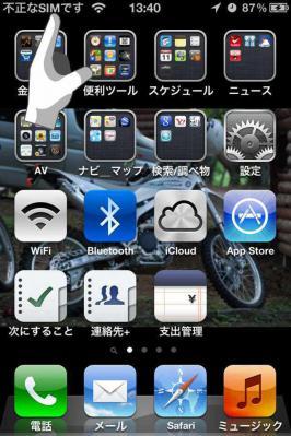 IMG_0062_R.jpg