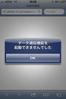 IMG_0226_R.jpg