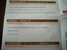 P1020125.jpg