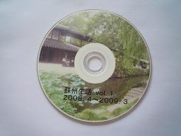 P1020940.jpg