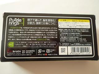 P1030740.jpg