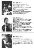 09hokkaido02.jpg