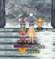 わーぃ!ヽ(´▽`*)ノ