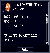 ヽ(´▽`*)ノ