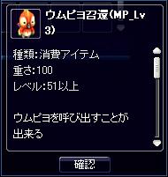 ∑r('□'n*)