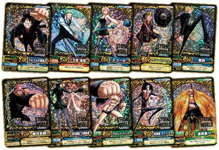 ワンピーベリーマッチW第3弾キャンペーンカード