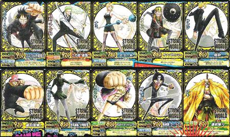W3弾キャンペーンカード