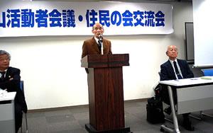 狭山活動者会議2012/2/25石川さん挨拶