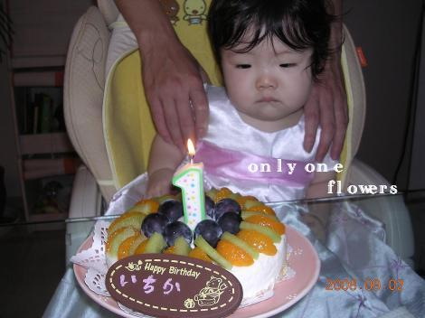一花 1歳のお誕生日